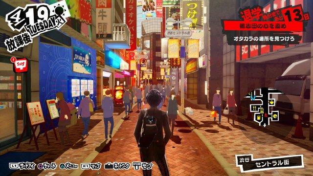 Persona 5 - Immagine 2