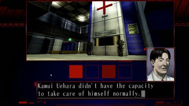 The Silver Case - Immagine 3