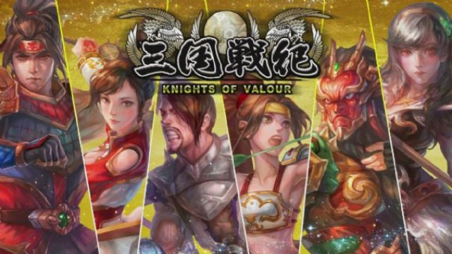 Knights of Valour - Immagine 1