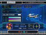 F-Zero GX - Immagine 5