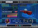 F-Zero GX - Immagine 6