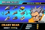 F-Zero: GP Legend - Immagine 6