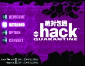 .Hack: Quarantine - Immagine 1