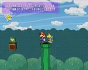 Paper Mario e il Portale millenario - Immagine 11
