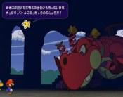 Paper Mario e il Portale millenario - Immagine 9