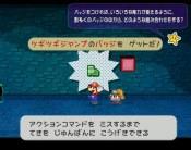 Paper Mario e il Portale millenario - Immagine 10