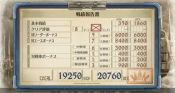 Valkyria Chronicles - Immagine 9