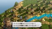 Tactics Ogre PSP - Immagine 6