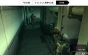 Konami - pre-E3 Conference - Immagine 1