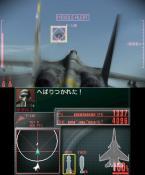 Ace Combat Assault Horizon Legacy - Immagine 4