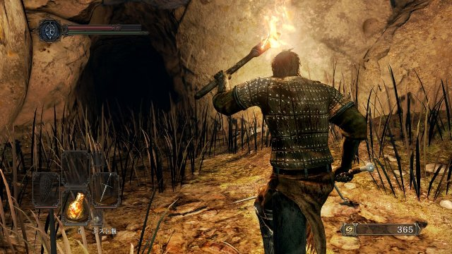 Dark Souls II - Immagine 1