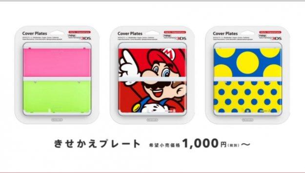 New Nintendo 3DS - Immagine 5