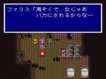 Final Fantasy - Monografia - Parte 1 - Immagine 21