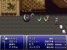 Final Fantasy - Monografia - Parte 1 - Immagine 27