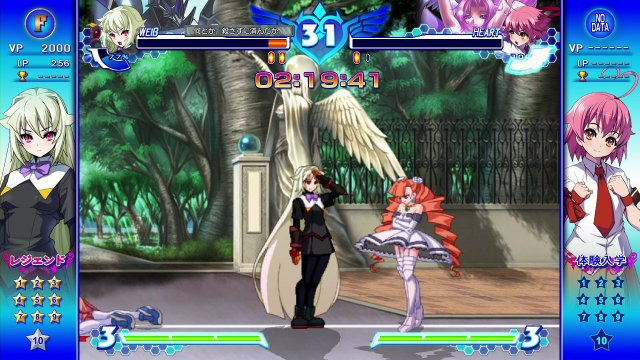 Arcana Heart 3: LOVE MAX!!!!! - Immagine 1