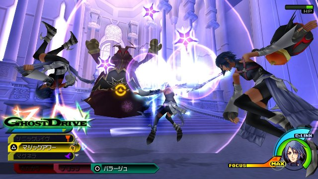 Kingdom Hearts HD 2.5 ReMIX - Immagine 1