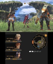 Xenoblade Chronicles 3D - Immagine 3