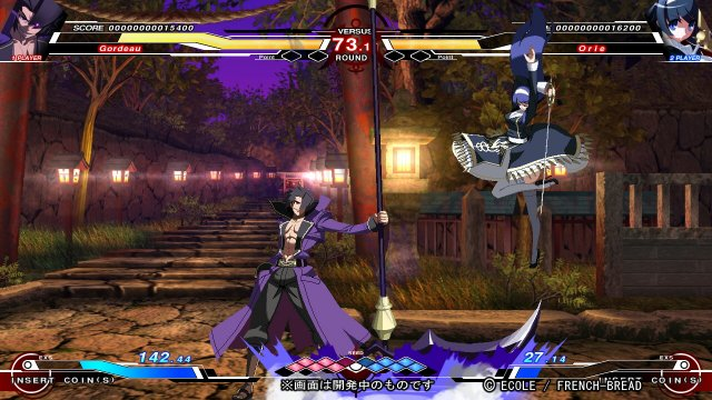 Under Night In-Birth EXE: Late - Immagine 6