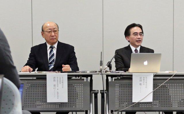 Chi è il nuovo presidente di Nintendo? - Immagine 1