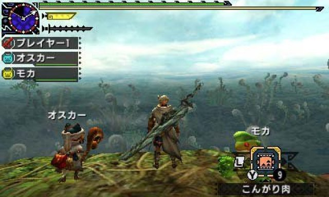 Monster Hunter Generations - Immagine 1