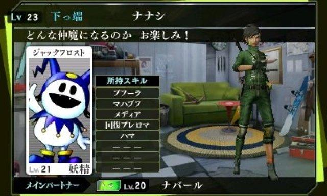 Shin Megami Tensei IV: Apocalypse - Immagine 5