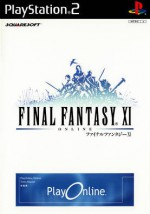 Copertina Final Fantasy XI - PC