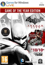 Copertina Batman: Arkham City - PC