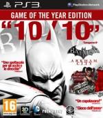 Copertina Batman: Arkham City - PS3