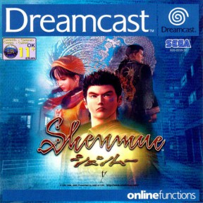 Shenmue Dreamcast Cover