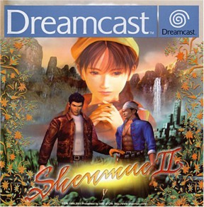 Shenmue II Dreamcast Cover