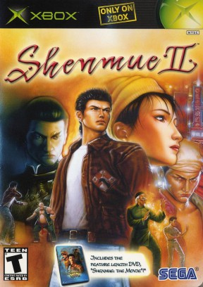 Shenmue II Xbox Cover
