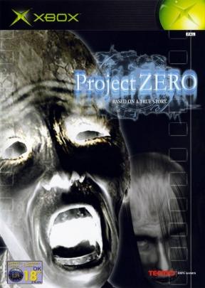 Project Zero Xbox Cover