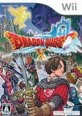 Dragon Quest X Wii Cover