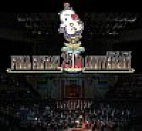 Final Fantasy 25th Anniversary - parte prima PS3 Cover