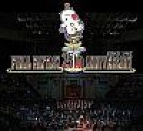 Final Fantasy 25th Anniversary - parte terza PS3 Cover