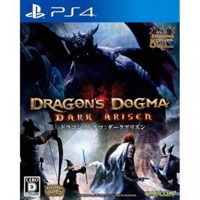 Dragon's Dogma: Dark Arisen PS4 Cover