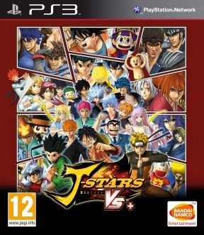 J-Stars Victory Vs+ PS3 Cover