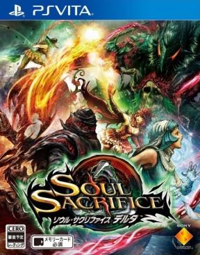 Soul Sacrifice Delta PS Vita Cover