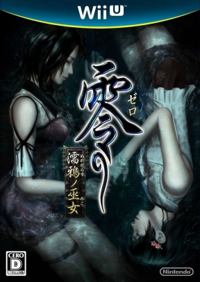 Project Zero: Maiden of Black Water Wii U Cover