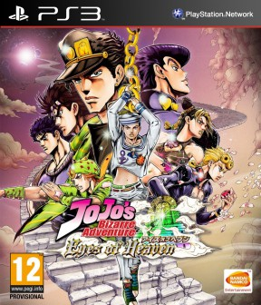 JoJo's Bizarre Adventure: Eyes of Heaven PS3 Cover