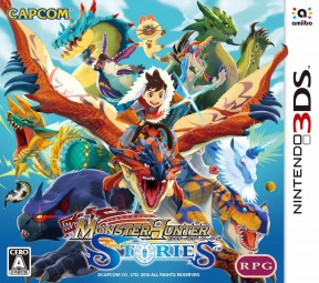 Monster Hunter Stories 3DS Cover