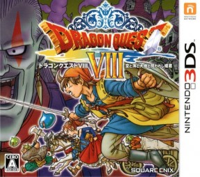 Dragon Quest VIII: L'Odissea del Re Maledetto 3DS Cover