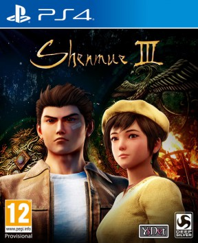 Shenmue III PS4 Cover