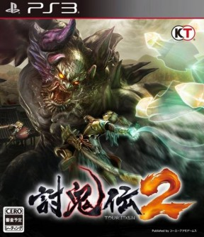Toukiden 2 PS3 Cover