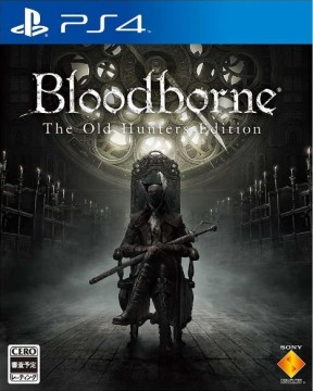 Bloodborne: The Old Hunters PS4 Cover