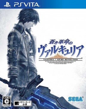Valkyria Revolution PS Vita Cover