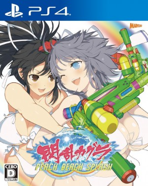 Copertina Senran Kagura: Peach Beach Splash - PS4