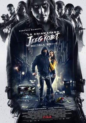 Lo Chiamavano Jeeg Robot Cover