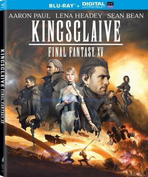 Kingsglaive: Final Fantasy XV Cover