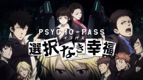 Psycho-Pass: Mandatory Happiness PS4 Cover